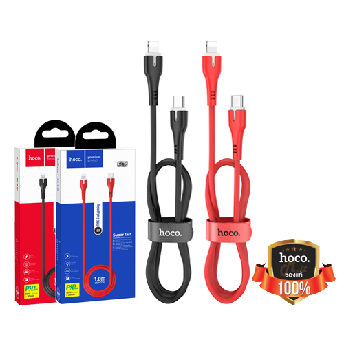 [X45] Hoco X45 | 60W Super fast Type-C to Type-C USB Cable - Red 1.8m